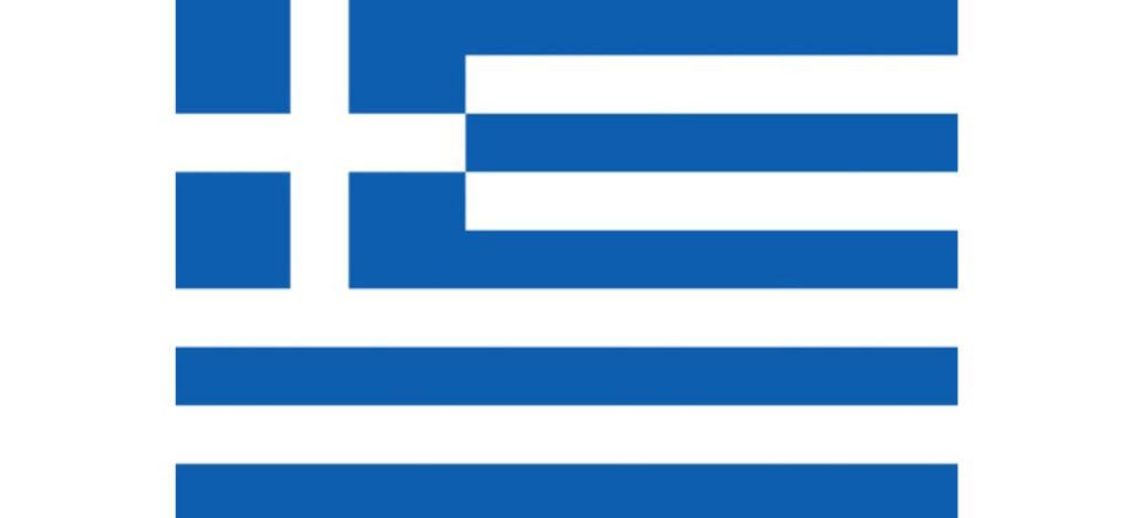 Text auf Griechisch